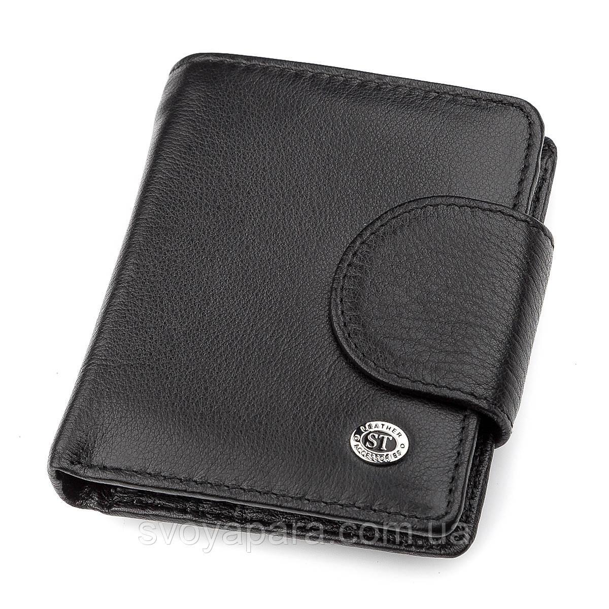 Гаманець жіночий ST Leather 18497 (ST415) шкіряний Чорний