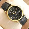Практичные наручные часы Geneva Black/Gold/Black 1039