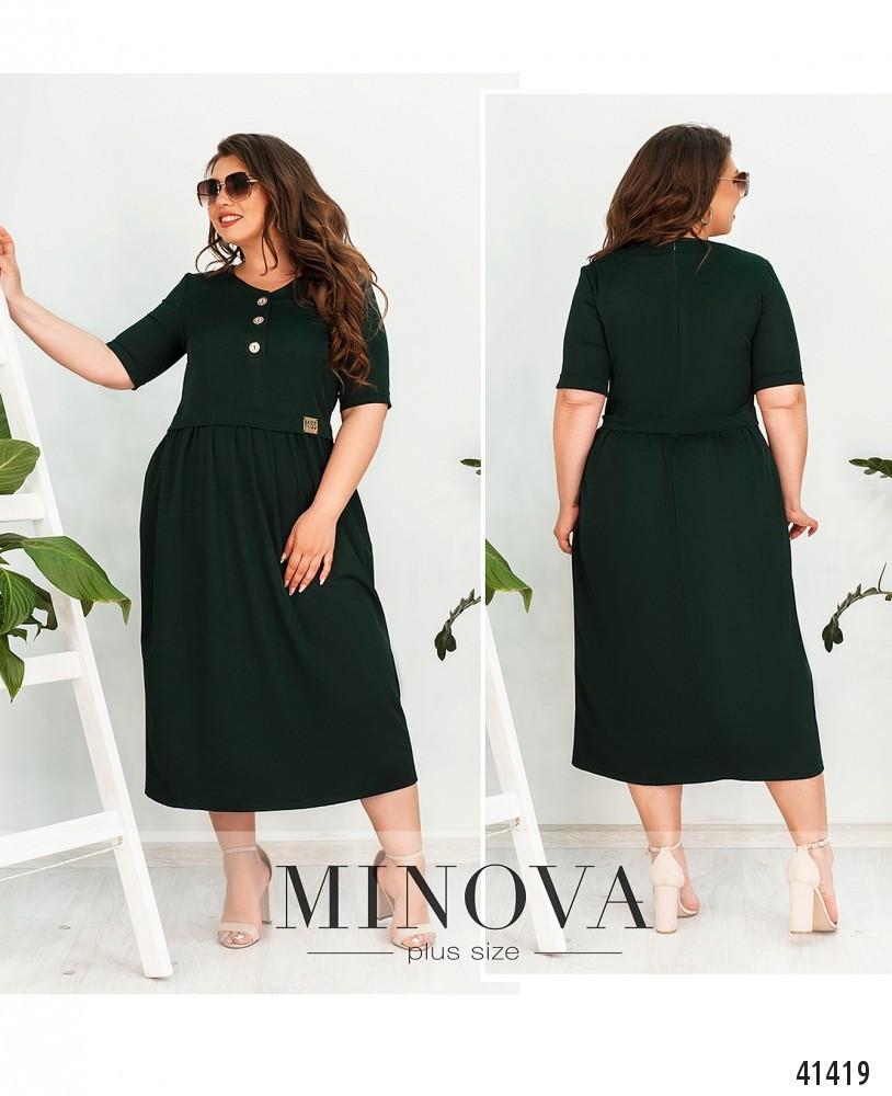 Платье женское батал №140-1-темно-зелений  50 52 54 56 58