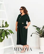 Платье женское батал №140-1-темно-зелений  50 52 54 56 58, фото 2