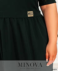 Платье женское батал №140-1-темно-зелений  50 52 54 56 58, фото 3