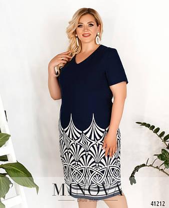 Платье женское батал №449Б-синій| 52|54|56|58|60, фото 2