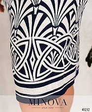 Платье женское батал №449Б-синій| 52|54|56|58|60, фото 3