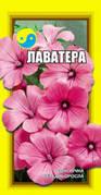 """ЛАВАТЕРА ТМ """"Флора Плюс"""""""