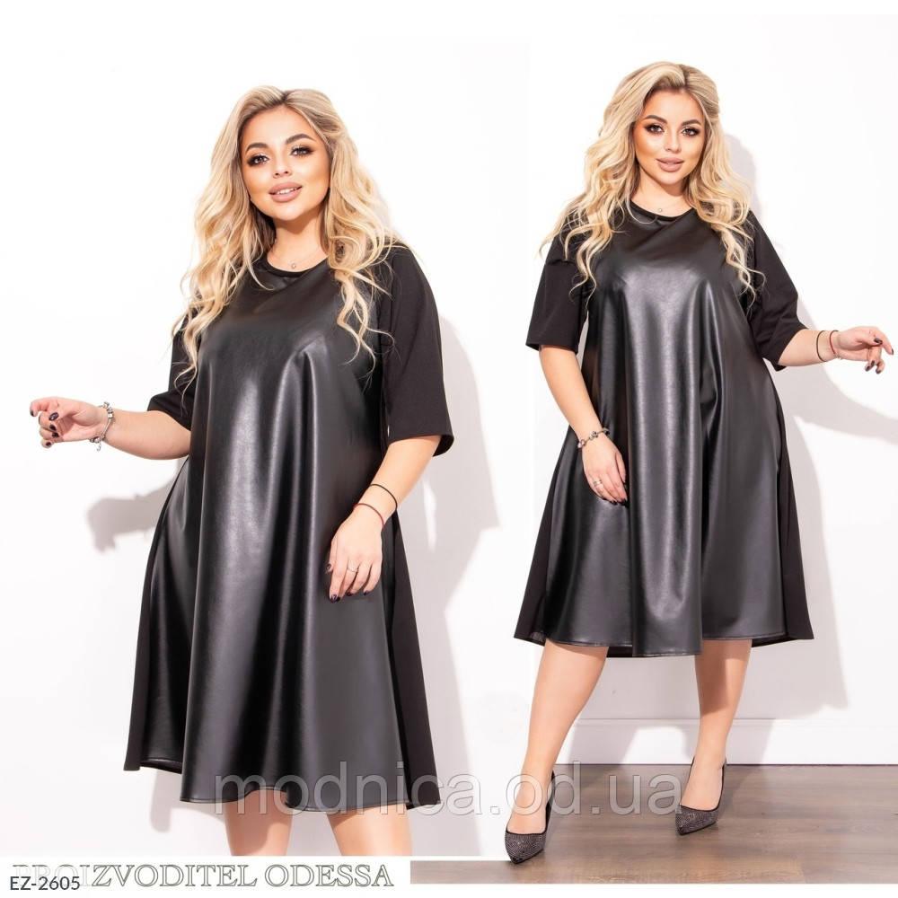 Ошатне жіноче вільне плаття зі шкіри великого розміру, розмір 50-52, 54-56, 58-60