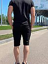 """Стильні чоловічі літні шорти з підкладкою з сітки """"Бертон"""", фото 4"""
