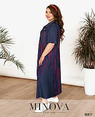 Платье женское батал №439-синій-червоний| 54|56|58|60, фото 2