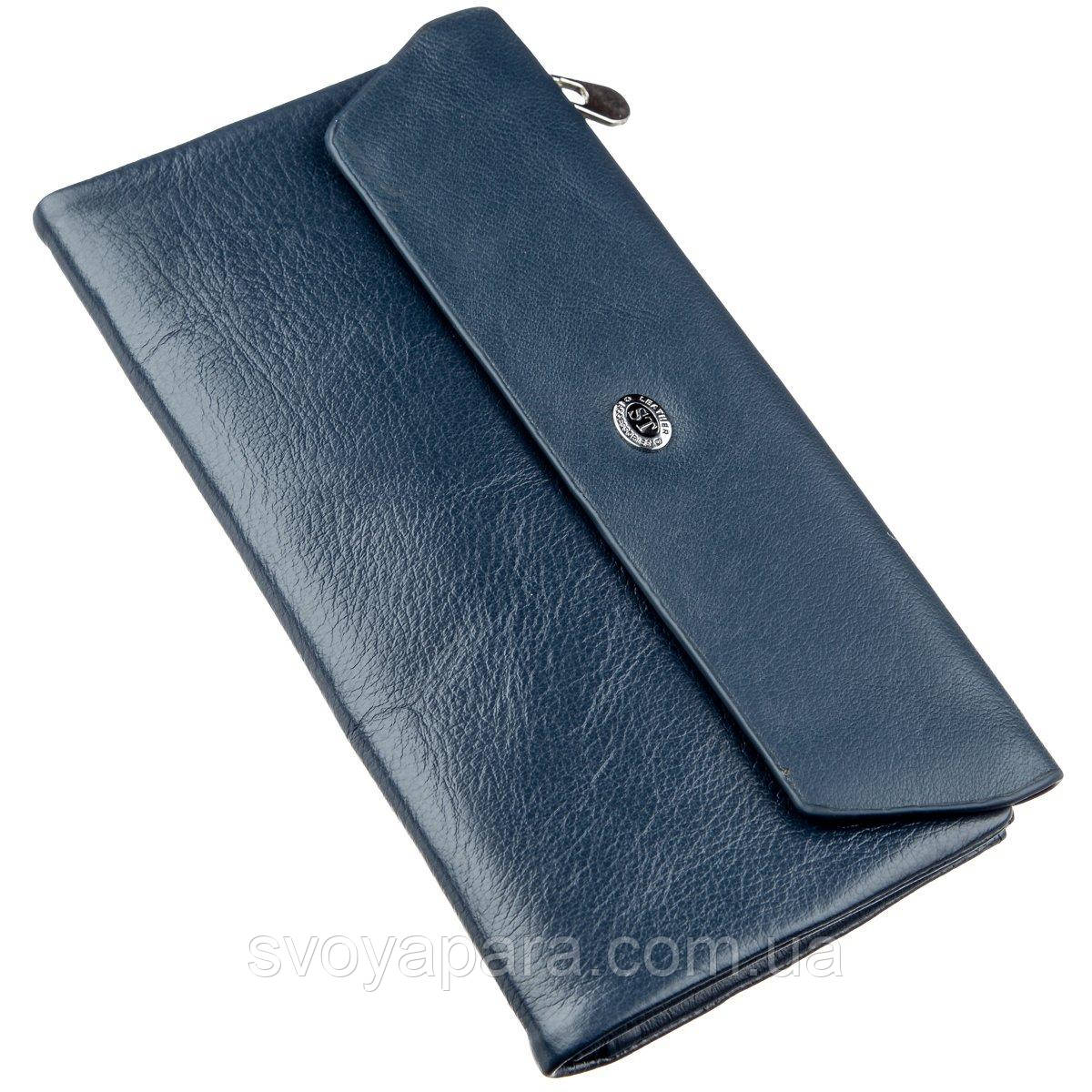 Чудовий гаманець-клатч для жінок ST Leather 18843 Синій