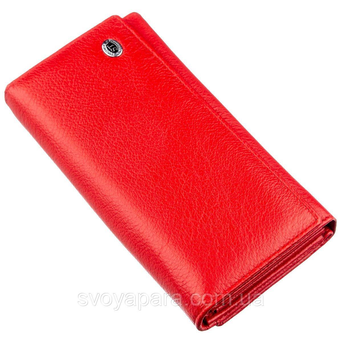 Яркий кошелек для женщин с визитницей ST Leather 18882 Красный