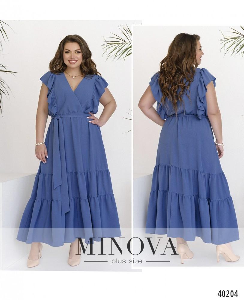 Платье женское батал №4177-1-джинс| 48-50