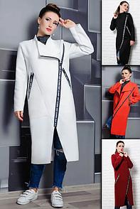 """Молодежное стильное женское кашемировое пальто больших размеров """"Элисон"""""""