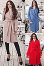 Классическое женское кашемировое пальто на подкладке, Итальянский кашемир,цвета, р.  42,44,46,48,50, фото 6