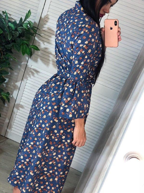 """Шикарное женское длинное платье с пояском """"Брилл"""""""