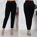 """Женские укороченные деловые велюровые брюки больших размеров """"Kristin"""", фото 3"""