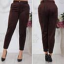 """Женские укороченные деловые велюровые брюки больших размеров """"Kristin"""", фото 5"""
