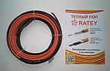 Теплый пол Ratey одножильный кабель 15 Вт/м, фото 3