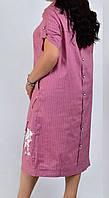 """Модное свободное платье рубашка больших размеров """"Just do it"""" 54 размер (батальное) - бежевый/розовый"""