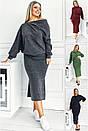 """Стильный модный женский теплый костюм больших размеров """"Heather"""", фото 2"""