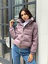 """Красивая модная теплая женская куртка """"Lizbeth"""", фото 3"""