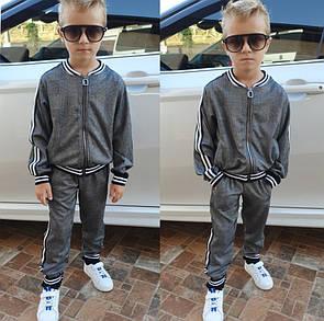 "Стильний дитячий спортивний костюм для хлопчика ""Gerard"""