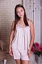 """Нереальный женский комплект халат+майка+шортики с кружевом """"Камелия"""", фото 2"""