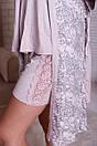 """Нереальный женский комплект халат+майка+шортики с кружевом """"Камелия"""", фото 3"""