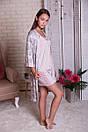 """Нереальный женский комплект халат+майка+шортики с кружевом """"Камелия"""", фото 5"""