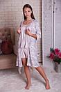 """Нереальный женский комплект халат+майка+шортики с кружевом """"Камелия"""", фото 7"""
