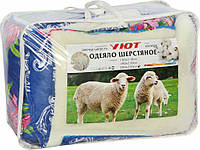 Одеяло 200х220 шерстяное ТМ Уют