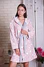 """Короткий теплый женский халатик со звездочками и надписью на спине """"Карисса"""", фото 2"""
