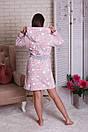 """Короткий теплый женский халатик со звездочками и надписью на спине """"Карисса"""", фото 5"""