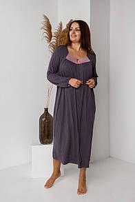 """Уютная модная сорочка больших размеров """"Rosanna"""""""