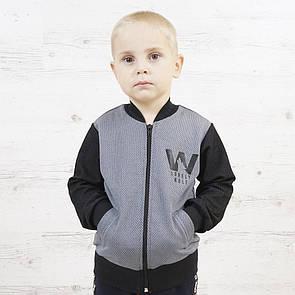 "Стильна тепла куртка-бомбер для хлопчика ""Wolf"""