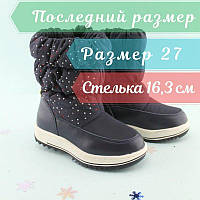 Зимние сапожки дутики для девочек Том.м размер 27, фото 1