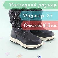 Зимові чобітки дутики для дівчаток Тому.м розмір 27