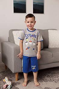 """Стильний комплект з шортиками для хлопчика """"Explore"""""""