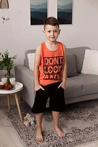 """Класний комплект для хлопчика з борцовкой і шортиками """"Rexten"""""""