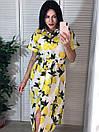 """Нереальное женское платье под поясок с лимонами """"Лалия"""", фото 2"""