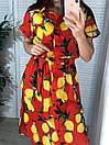 """Нереальное женское платье под поясок с лимонами """"Лалия"""", фото 9"""