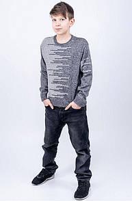 """Детский свитер для мальчика """"Виктор"""""""