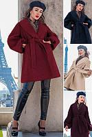 """Модное женское расклешенное пальто с поясом без застежек """"Sabrina""""- Размер: 42,44,46,48 (разные расцветки)"""