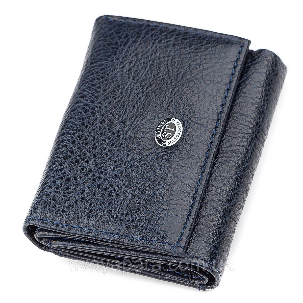 Гаманець ST Leather 18322 (ST440) невеликий шкіряний Синій
