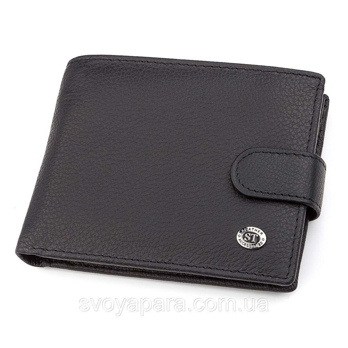 Мужской кошелек ST Leather 18328 (ST137) итальянская кожа Черный
