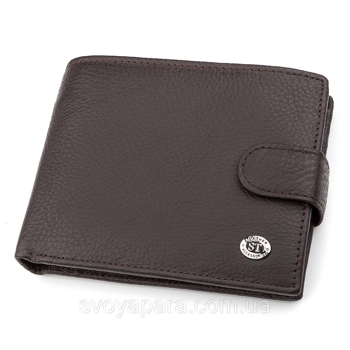 Мужской кошелек ST Leather 18330 (ST137) очень вместительный Коричневый