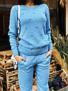 """Модный теплый вязаный женский костюм с брюками """"Джейн"""", фото 8"""