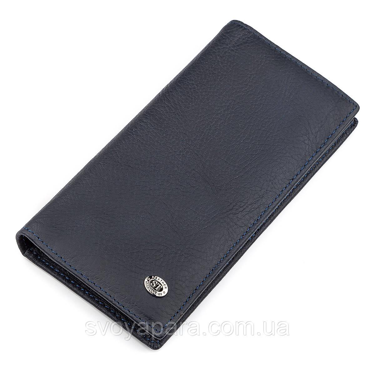 Мужской купюрник ST Leather 18370 (ST148) очень удобный Синий
