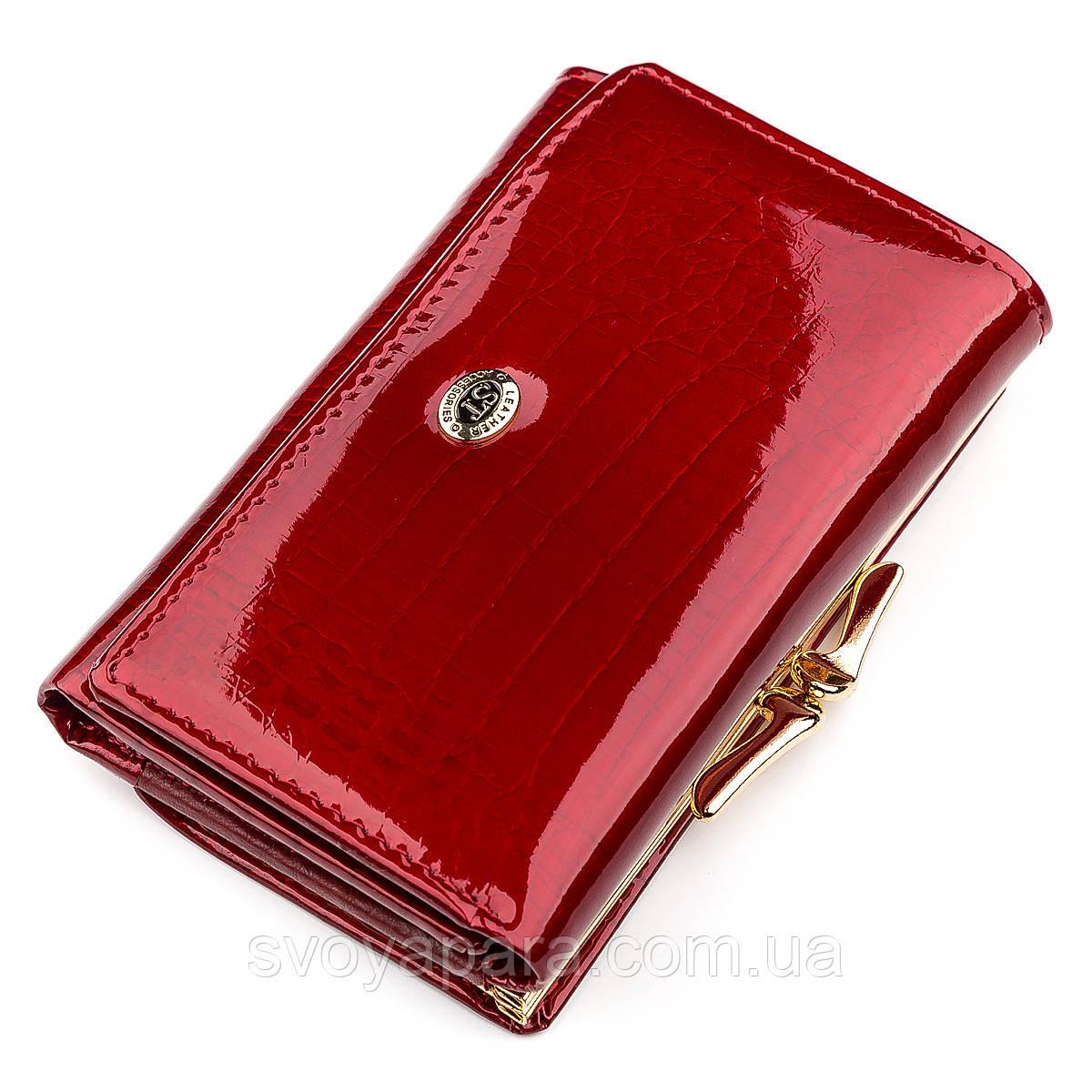 Гаманець жіночий ST Leather 18374 (S1201A) дуже красивий Червоний