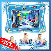 Детский Игровой Надувной Водный Коврик Центр для водных игр Развивающий с рыбками AIR PRO