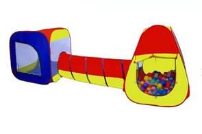 """Детская двойная игровая палатка """"Домики"""""""