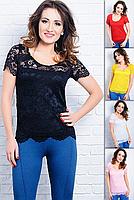 """Симпатичная женская гипюровая летняя батальная футболка """"Кристина"""" (42,44,46,48,50,52,54,56,58,60) + 6 цветов"""